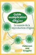 Guide sur la multiplication de l'église